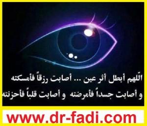 10609512_340454956128982_3301771453341218249_n