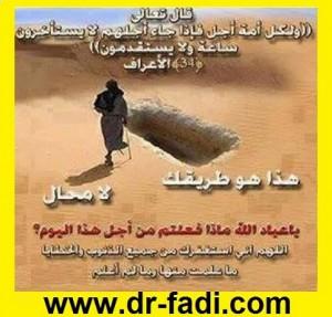 1422881_563911247023156_1421554381_n (2)