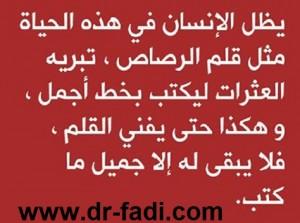1530447_10152227050606874_820537430_n