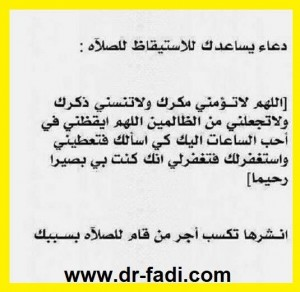 3606_212936308915652_1892285004_n