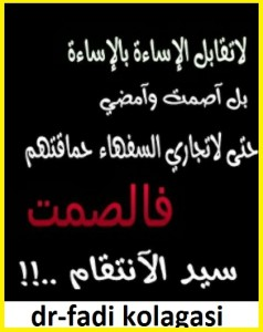 400834_428180933905500_1681525260_n