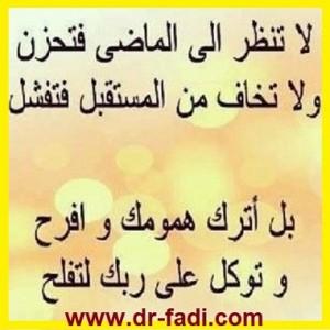 487492_473642149374384_782561270_n (2)