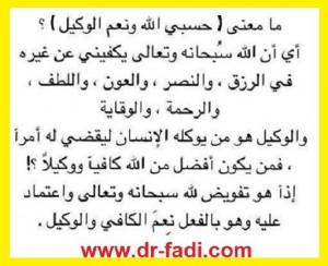 580501_317345568367417_585245780_n